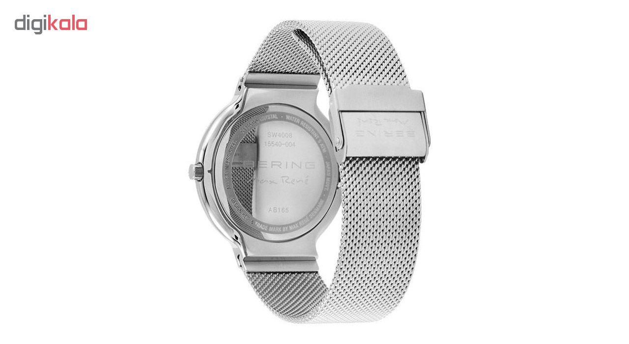 ساعت مچی عقربه ای مردانه برینگ مدل b15540-004