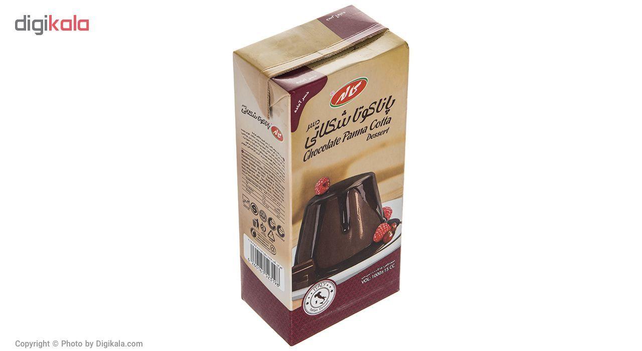 دسر پانا کوتا شکلاتی کاله مقدار 1000 میلی لیتر main 1 2