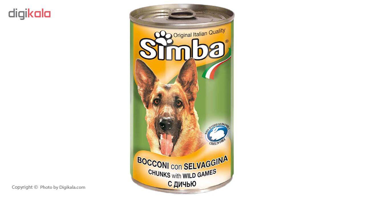 خرید                      کنسرو سگ سیمبا مدل Chunks With Wild Games-09157 با طعم گوشت شکار وزن 1230 گرم