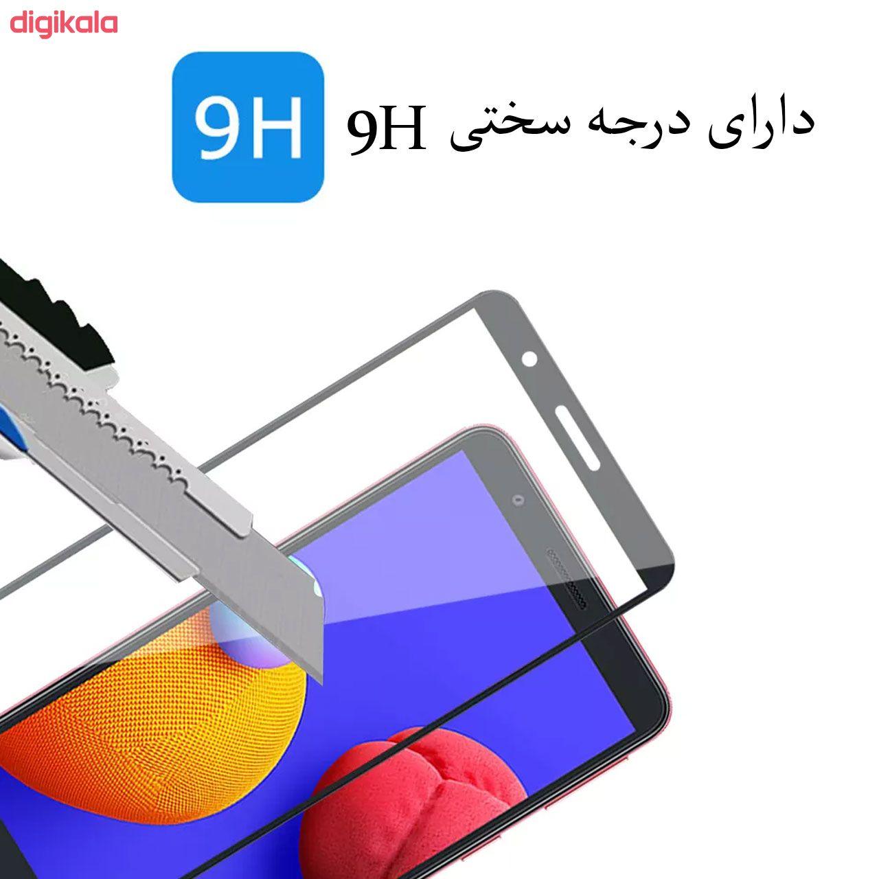 محافظ صفحه نمایش مدل FCG مناسب برای گوشی موبایل سامسونگ Galaxy A01 Core main 1 7