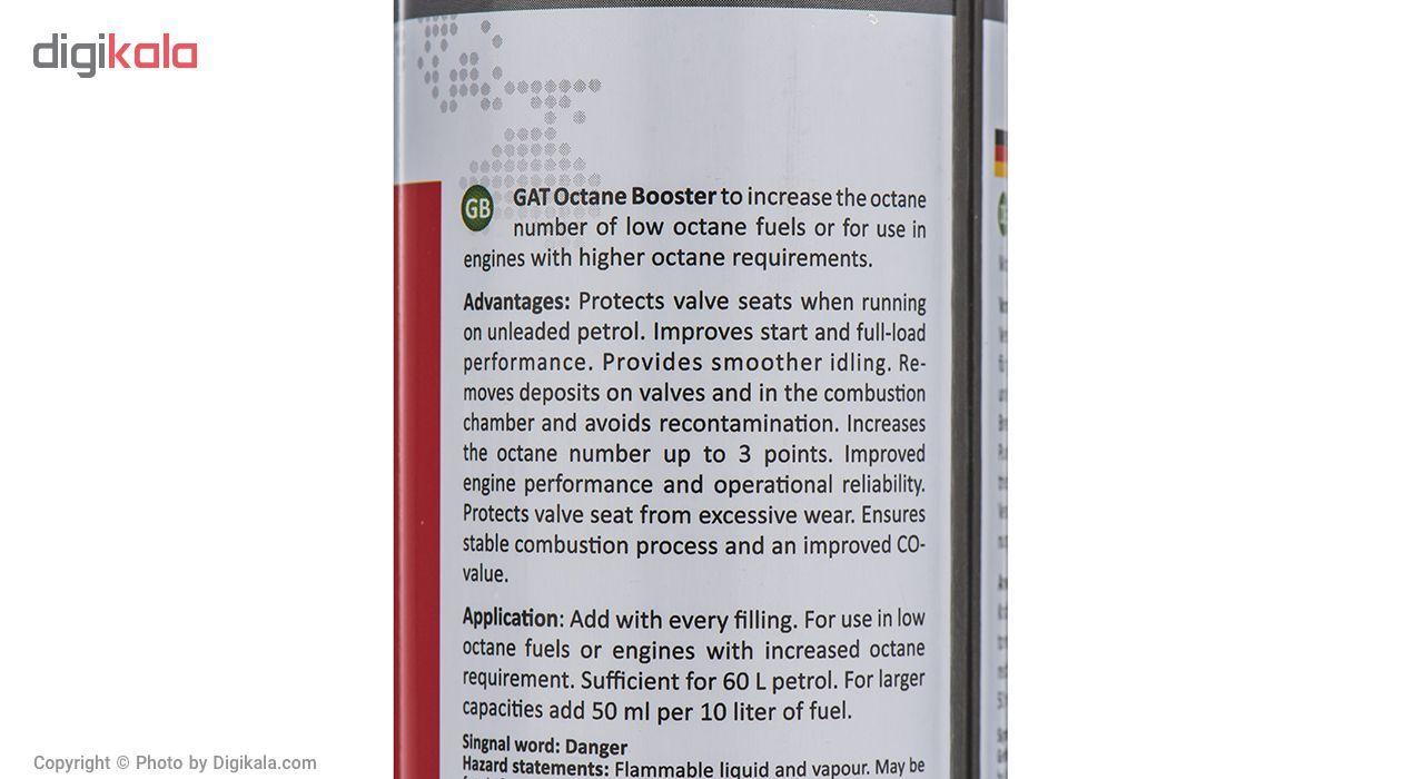 مکمل سوپر اکتان سوخت گات مدل Octane Bosster S-62037 حجم 300 میلی لیتر main 1 2