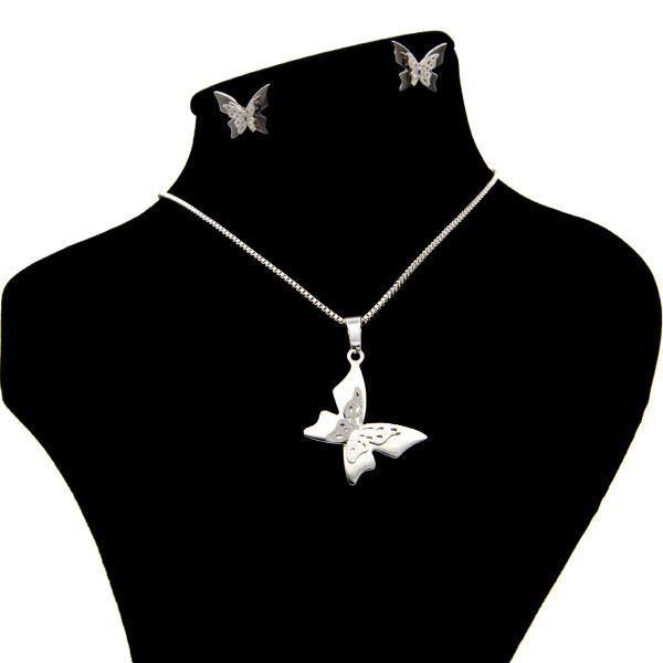 نیم ست بهارگالری مدل SIilver Butterfly کد S209025