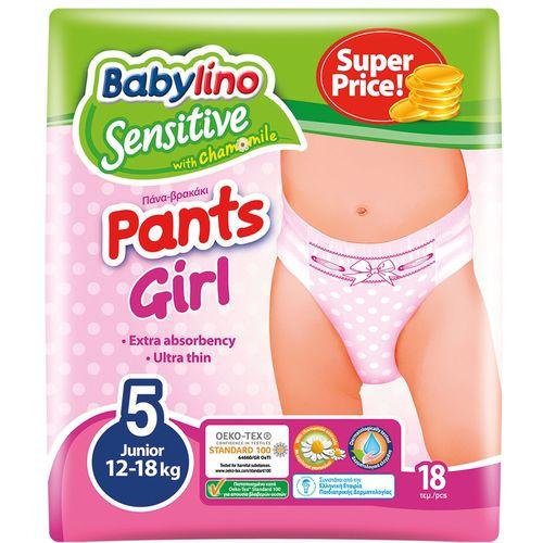 پوشک شورتی بیبی لینو مدل Pants Girl سایز 5 بسته 18 عددی