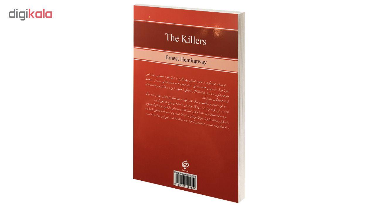کتاب قاتلان اثر ارنست همینگوی main 1 2