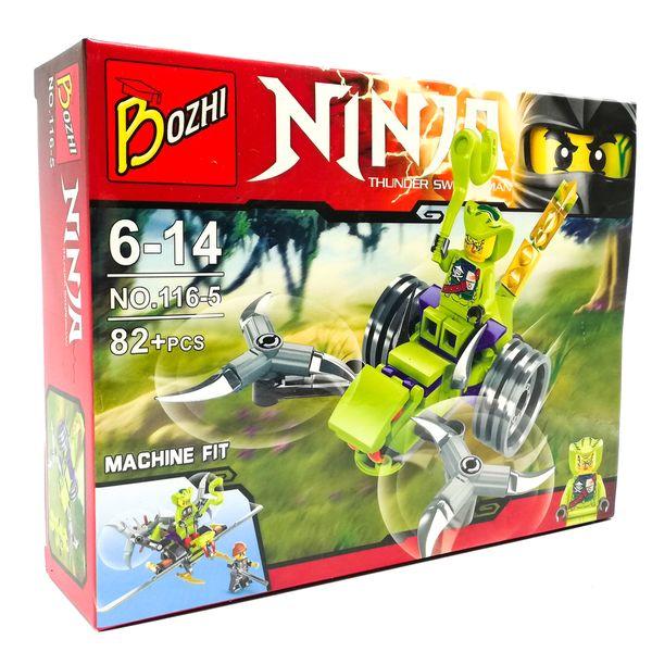 ساختنی نینجا کد Z116-5