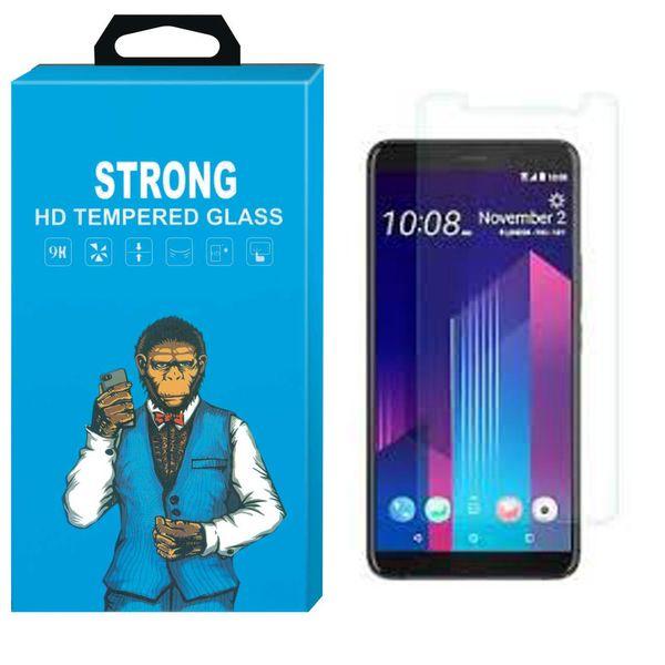 محافظ صفحه نمایش نانو فلکسبل مدل Strong Fullcover مناسب برای گوشی HTC U11 Plus