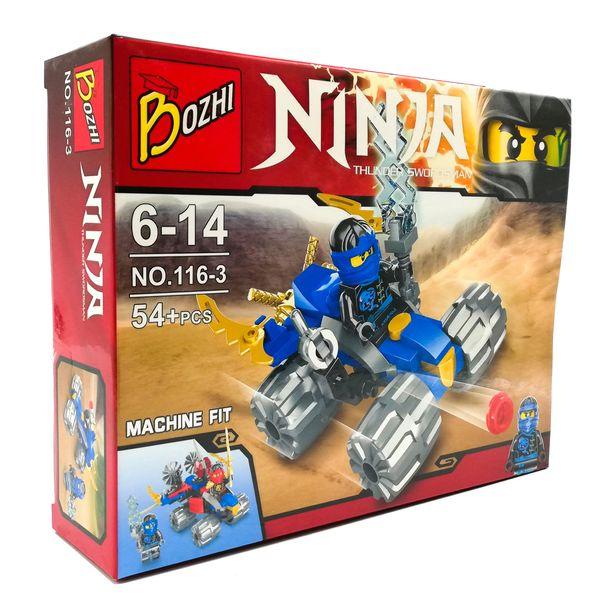 ساختنی نینجا کد Z116-3