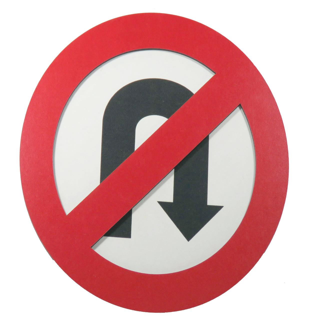 تابلو نشانگر طرح دور زدن ممنوع کد003