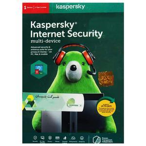 آنتی ویروس کسپرسکی 2020 نسخه اینترنت سیکوریتی یک کاربر 1 ساله نشر بنیان