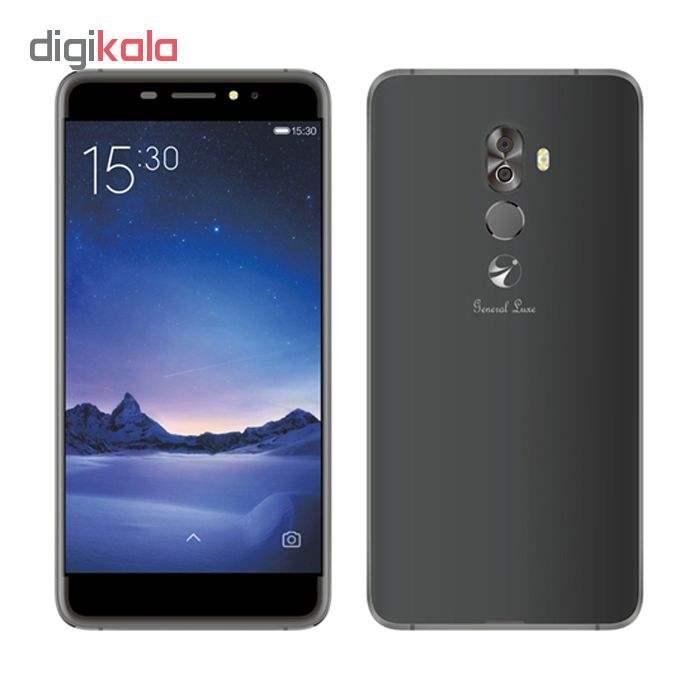 گوشی موبایل جی ال ایکس مدل شهاب دو سیمکارت
