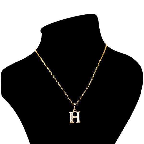 گردنبند بهارگالری مدل حرف H