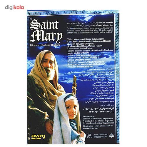 سریال تلویزیونی مریم مقدس اثر شهریار بحرانی