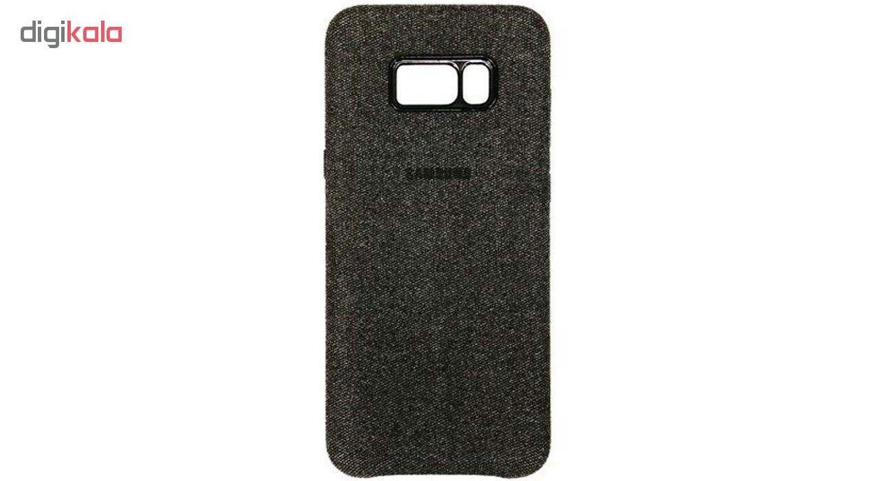 کاور کانواس مدل Hiha مناسب برای گوشی سامسونگ S8 main 1 1