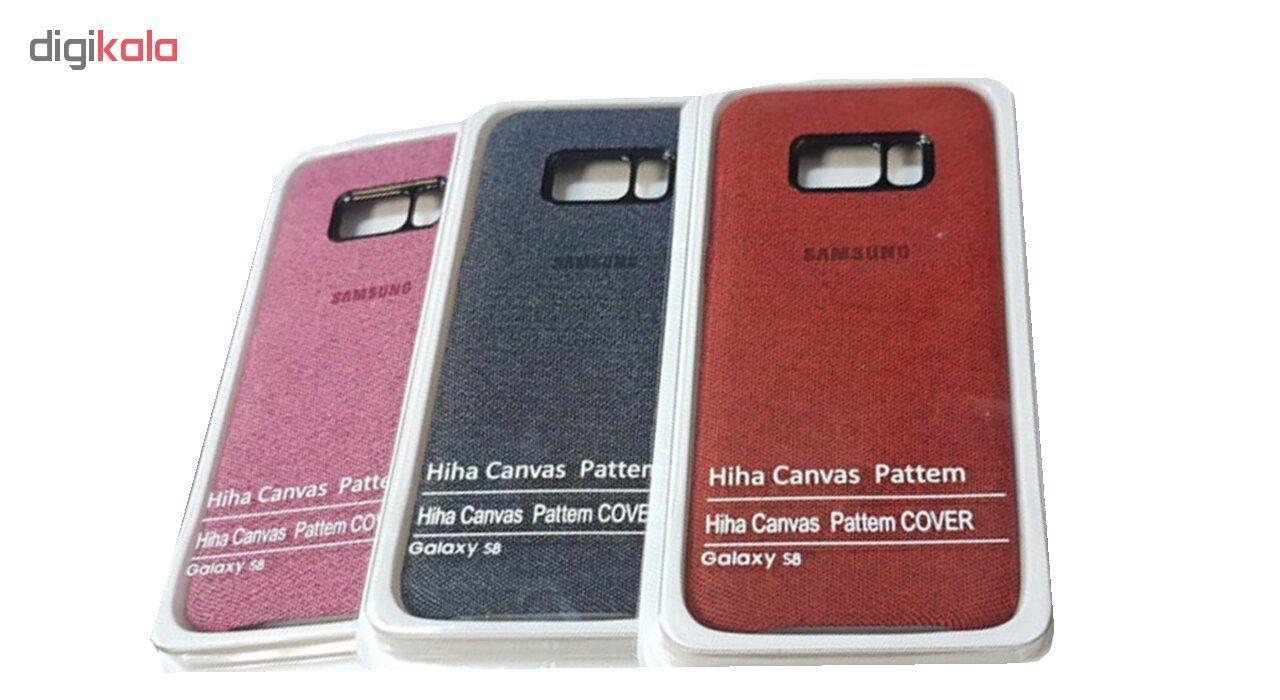 کاور کانواس مدل Hiha مناسب برای گوشی سامسونگ S8 main 1 3