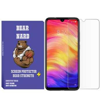 محافظ صفحه نمایش برنارد مدل SDB-01 مناسب برای گوشی موبایل سامسونگ Galaxy A50