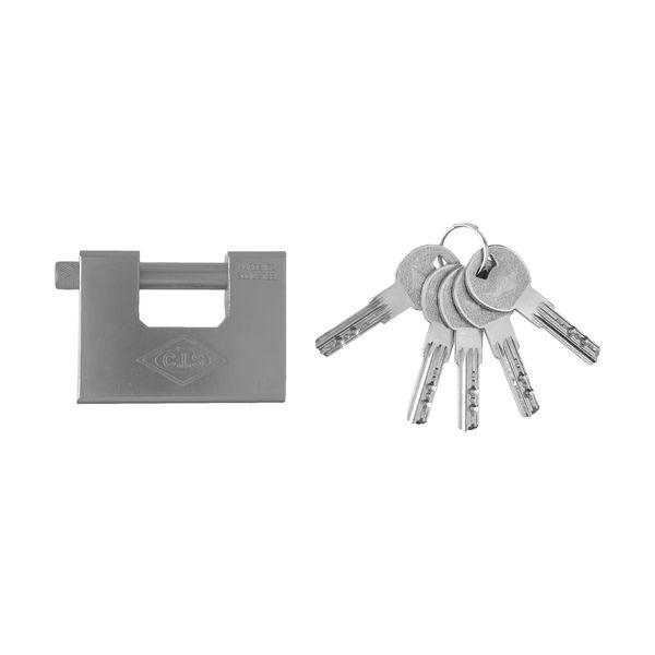 قفل کتابی مدل سی آی اس مدل 3894