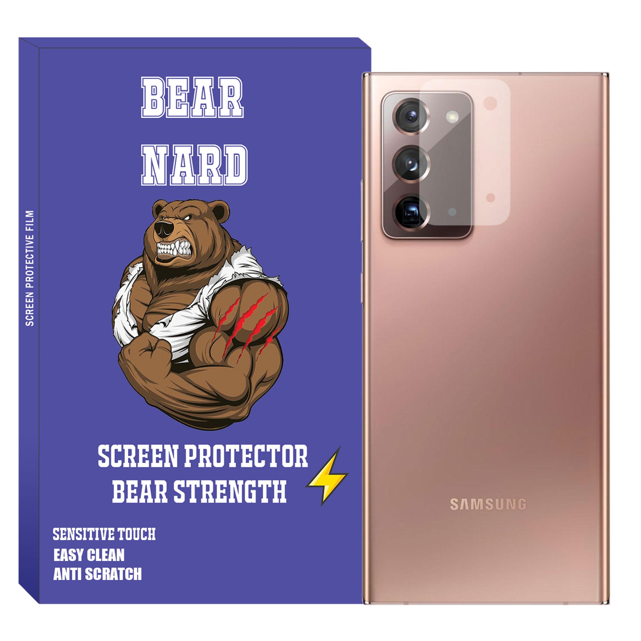 محافظ لنز برنارد مدل LB-01 مناسب برای گوشی موبایل Galaxy Note 20 Ultra