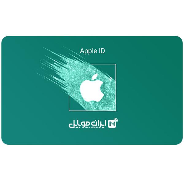 اپل آیدی بدون اعتبار اولیه مدل IM-01