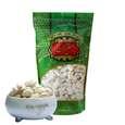 شکر پنیر هل دار میزان - 800 گرم thumb 1