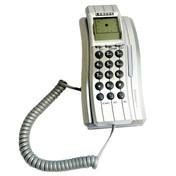تلفن لیبوس مدل B367TS