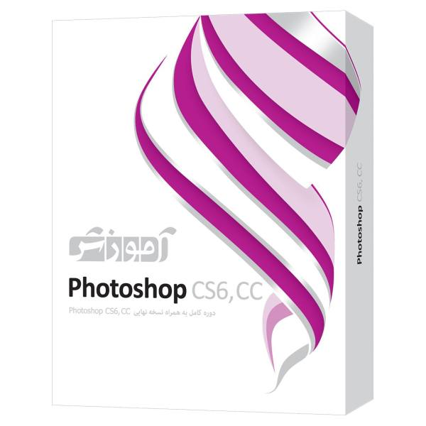 مجموعه آموزشی نرم افزار Photoshop CS6 CC شرکت پرند