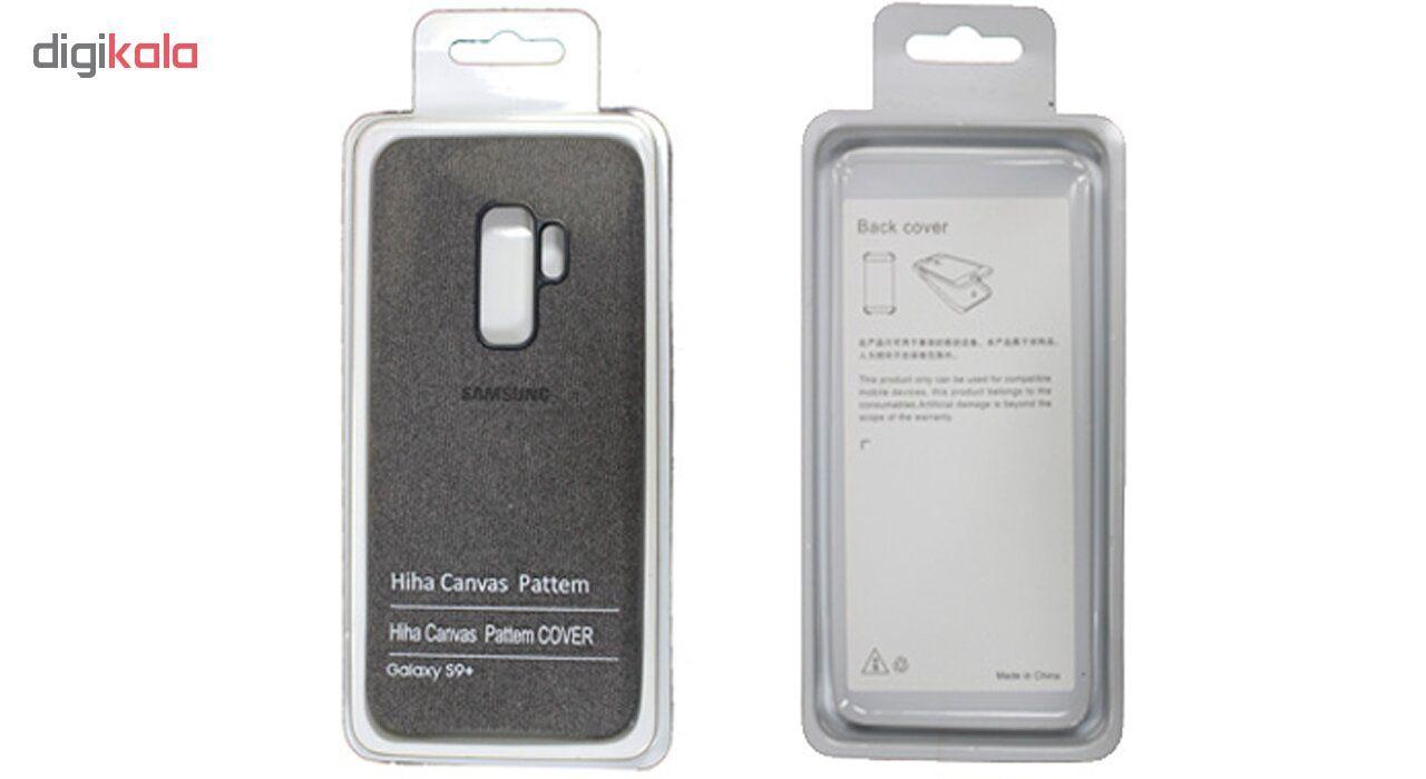 کاور کانواس مدل Hiha مناسب برای گوشی سامسونگ S9 Plus main 1 4