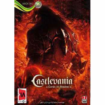 بازی Castlevania Lords of Shadow مخصوص ایکس باکس 360