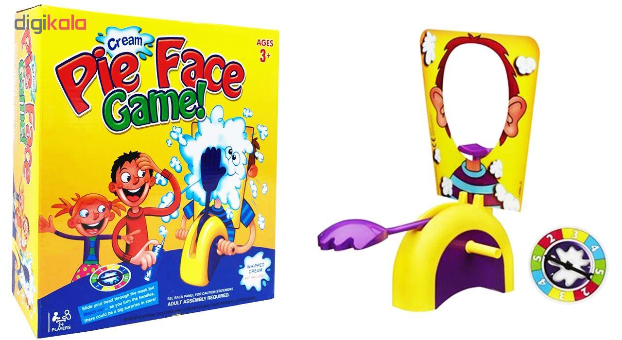 اسباب بازی مدل Pie Face cream game