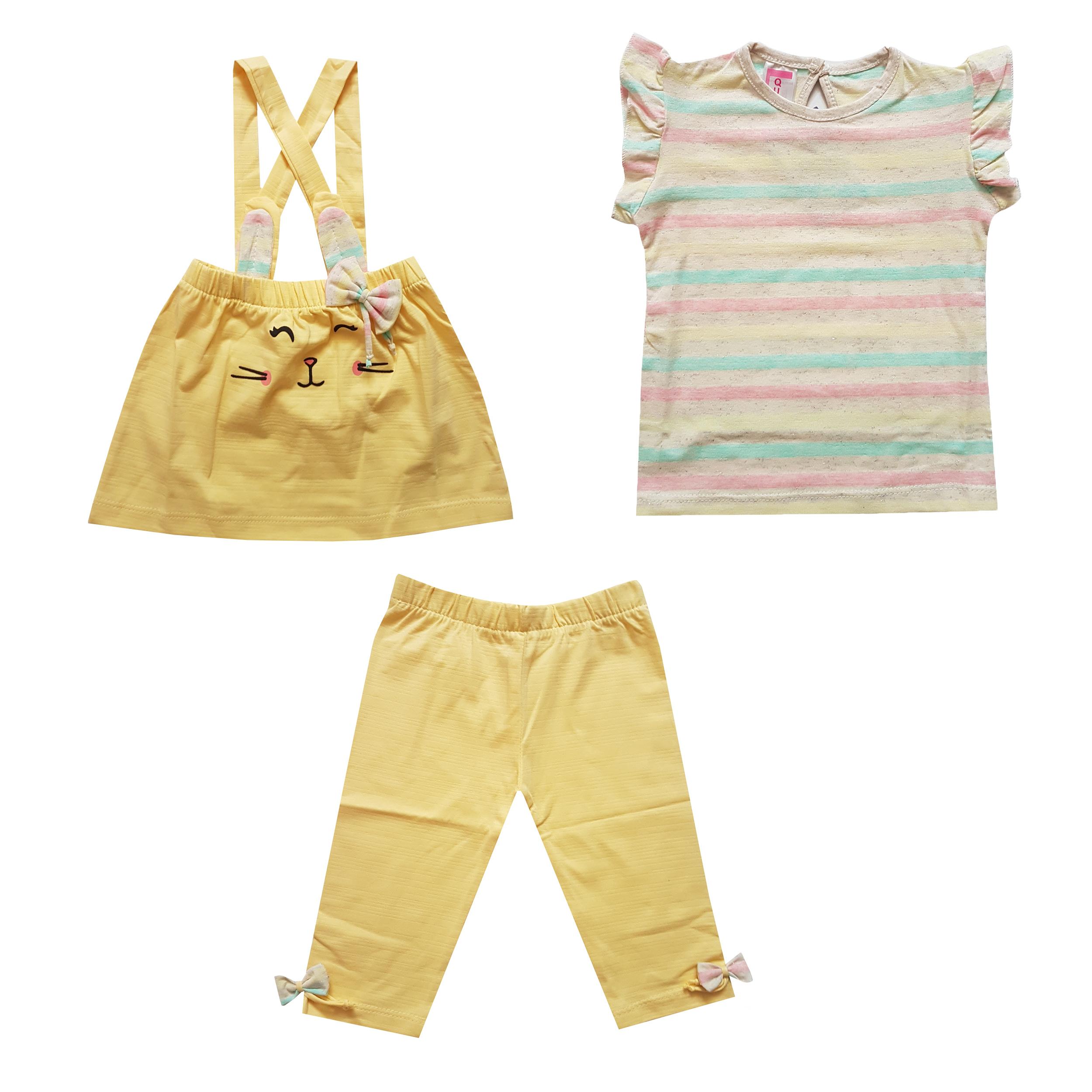 ست 3 تکه لباس دخترانه کد 608 رنگ زرد