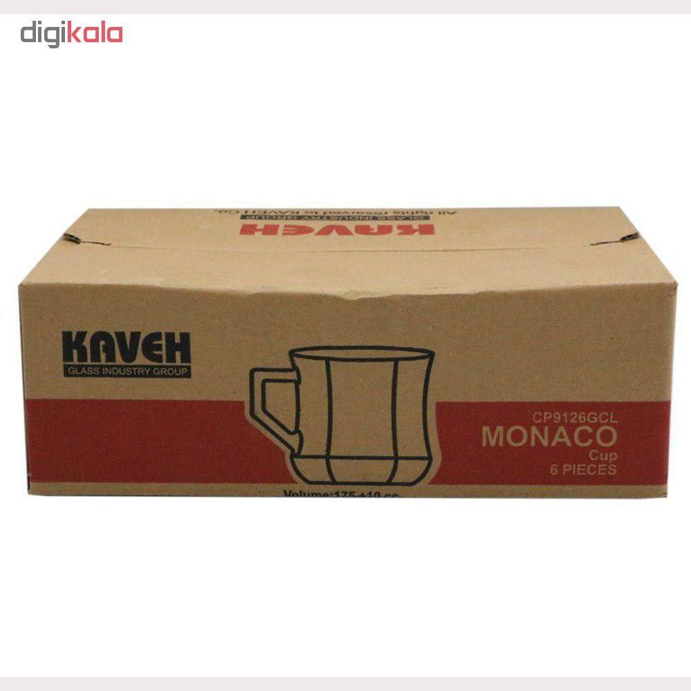 فنجان کاوه مدل موناکو کد 9126 main 1 2