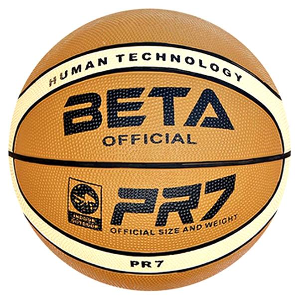 توپ بسکتبال بتا مدل PR7 سایز 7 سایز 7