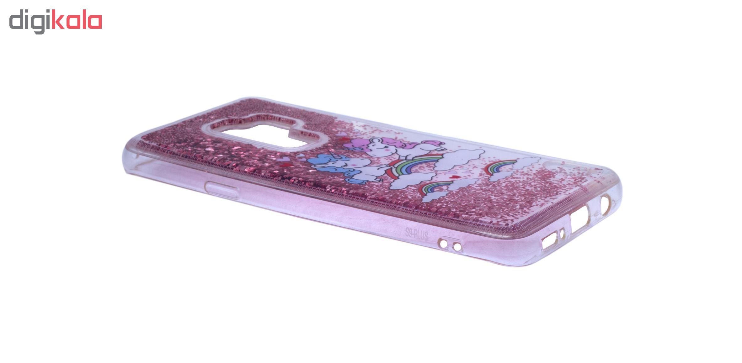 کاور مدل آکواریومی طرح هارت فلر مناسب برای گوشی موبایل سامسونگ Galaxy S9 Plus thumb 2 3