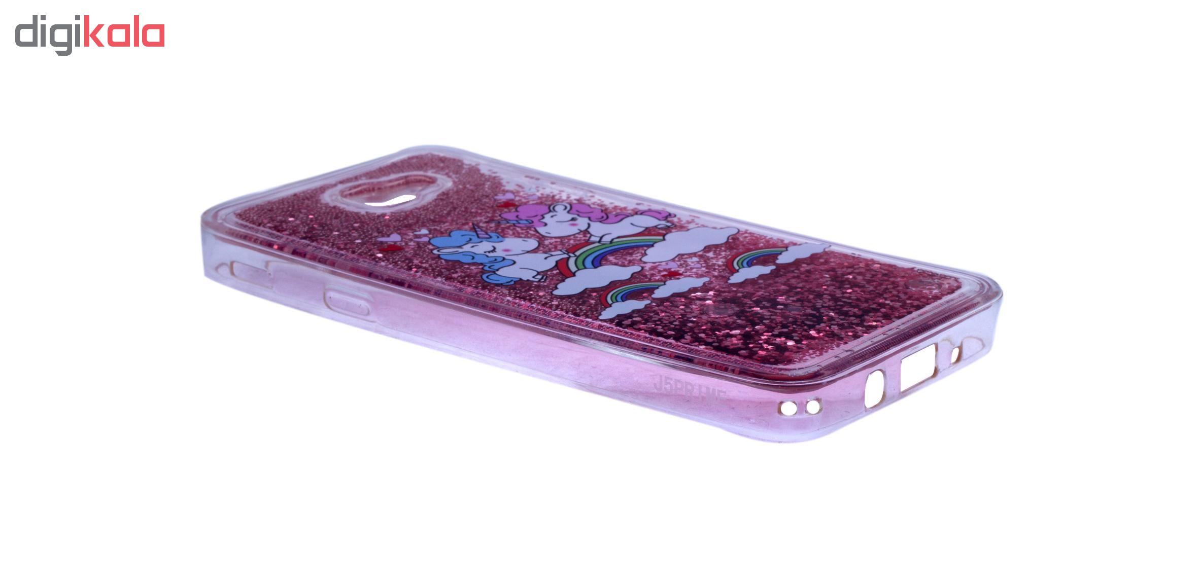 کاور مدل آکواریومی طرح هارت فلر مناسب برای گوشی موبایل سامسونگ Galaxy J7 Prime thumb 2 3
