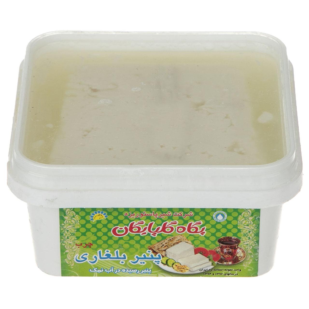 پنیر بلغاری پگاه مقدار 200 گرم