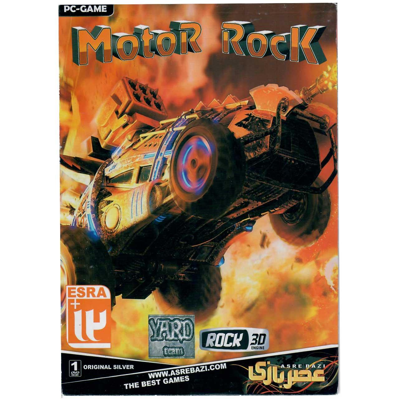 بازی Motor Rock مخصوص  PC