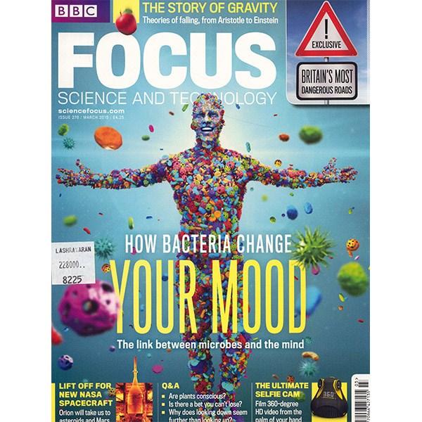 مجله Focus - مارس 2015