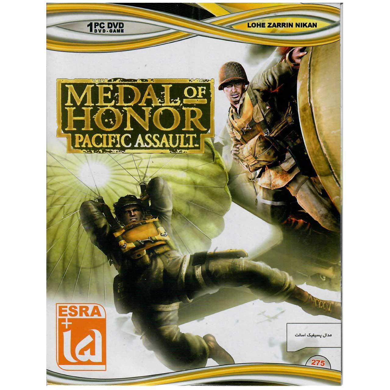 خرید اینترنتی بازی Medal Of Honor مخصوص PC اورجینال