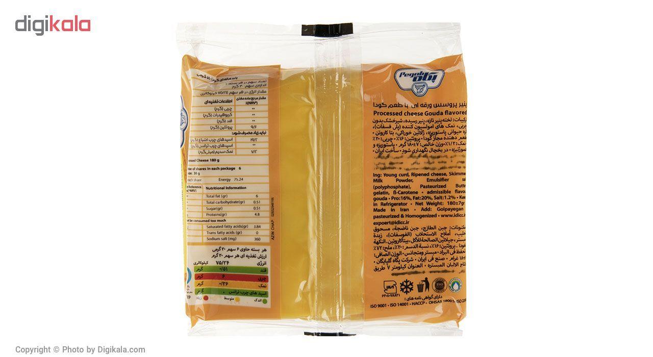 پنیر پروسس ورقه ای با طعم گودا پگاه مقدار 180گرم main 1 2