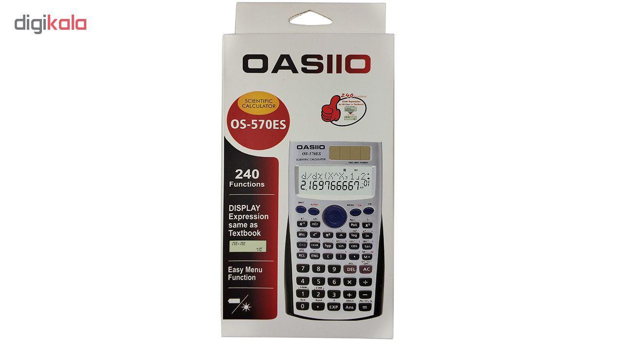 ماشین حساب مهندسی اوسیو مدل OS-570ES main 1 2
