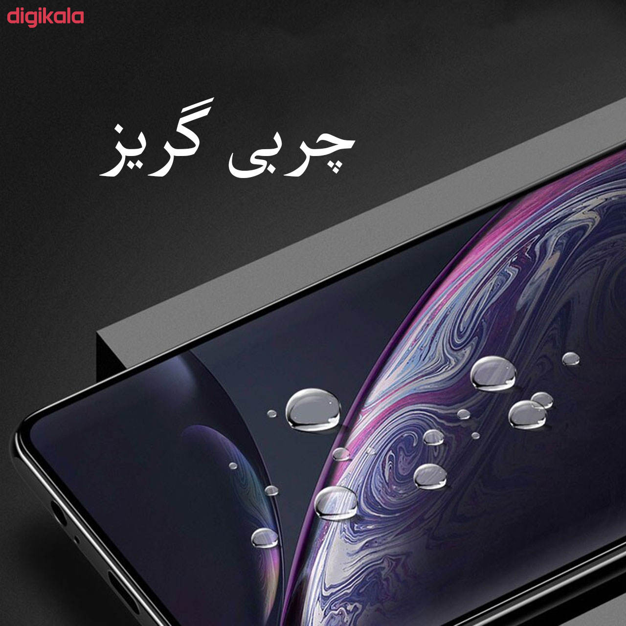 محافظ صفحه نمایش مدل FCG مناسب برای گوشی موبایل سامسونگ Galaxy M20 main 1 10