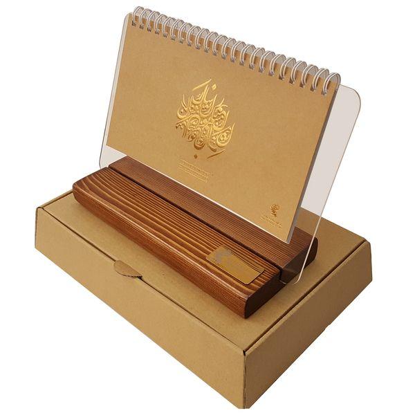 تقویم رومیزی چوبی پدیده نقش مدل 1398