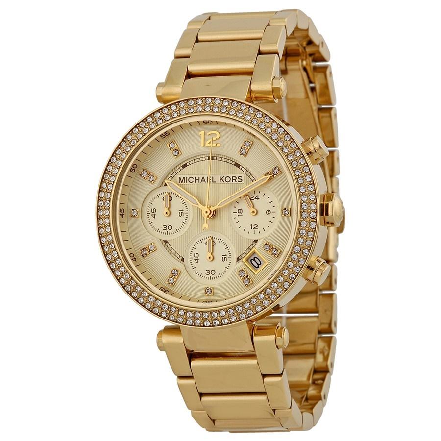 ساعت مچی عقربه ای زنانه مایکل کورس مدل mk5354