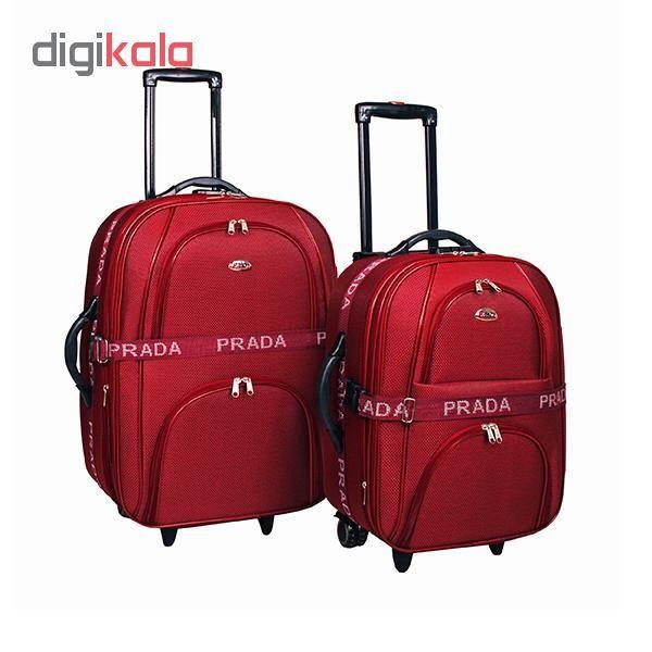 مجموعه دو عددی چمدان پرادا مدل 01 main 1 1