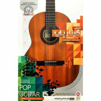آموزش گیتار پاپ مقدماتی تا پیشرفته نشر باربد |