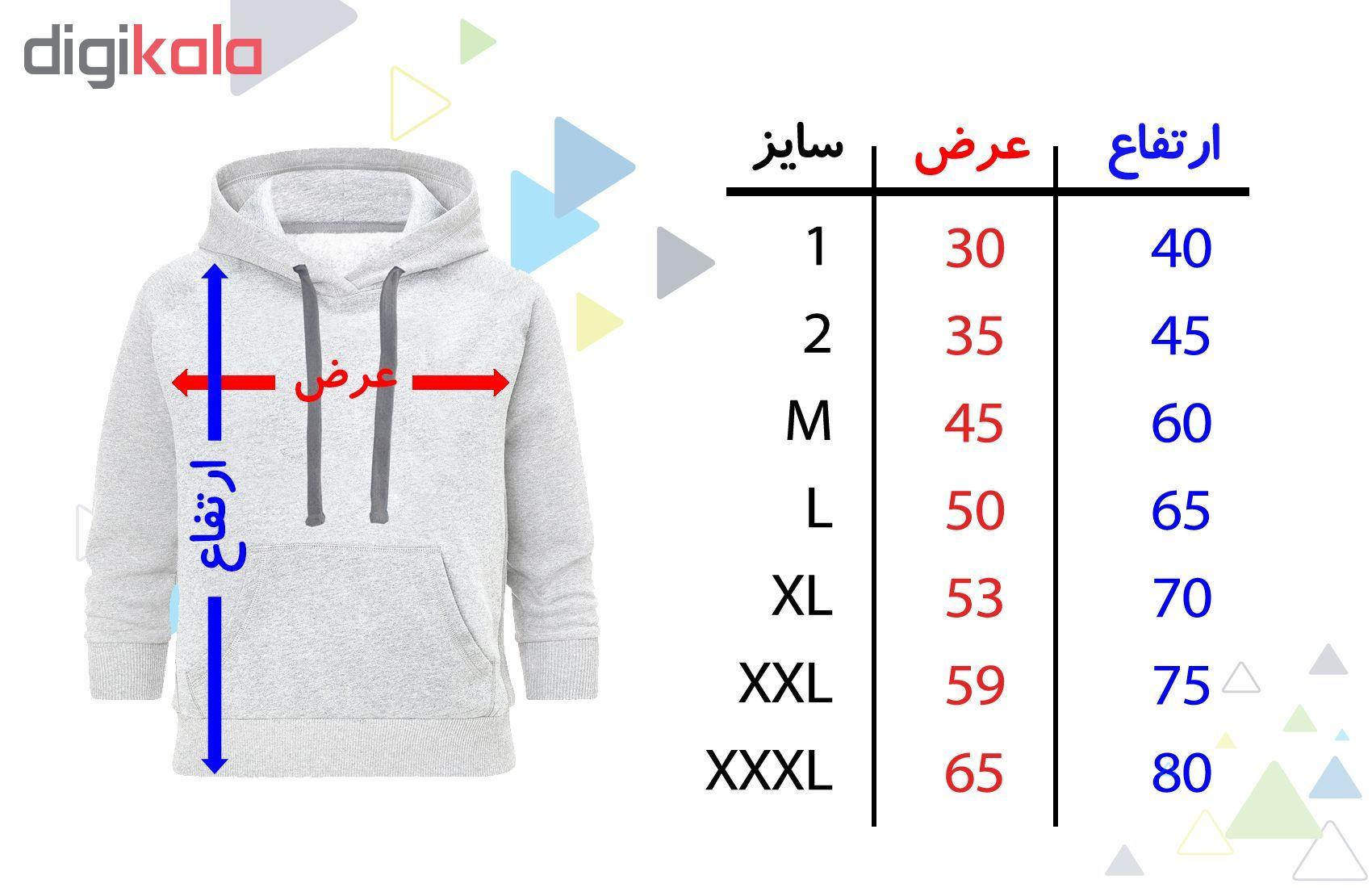 هودی مردانه طرح آرسنال کد S99  main 1 4