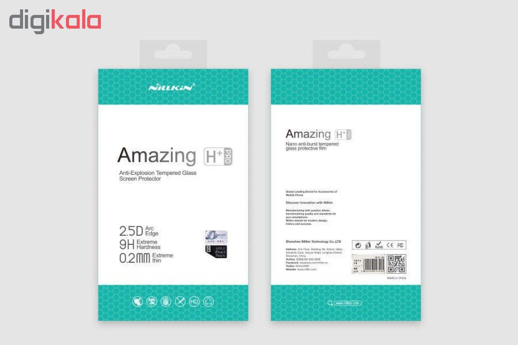 محافظ صفحه نمایش نیلکین مدل H plus Pro مناسب برای گوشی موبایل هوآوی Honor 9 Lite main 1 3
