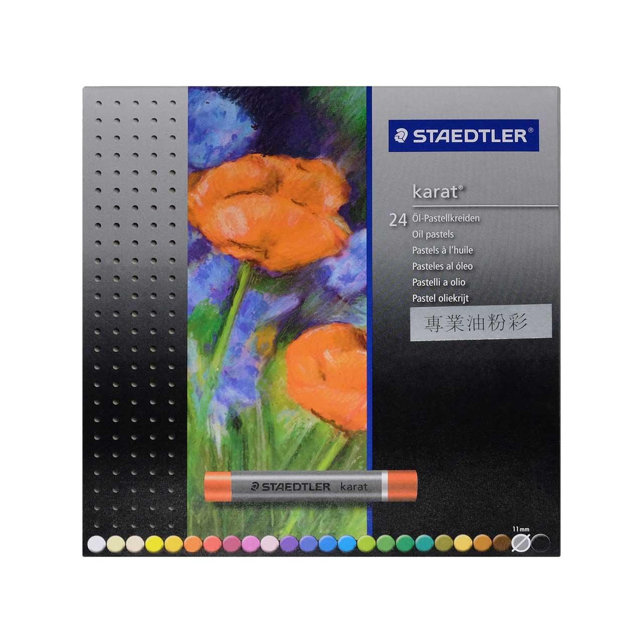 پاستل روغنی استدلر جعبه مقوایی 24 رنگ کد C24 2420