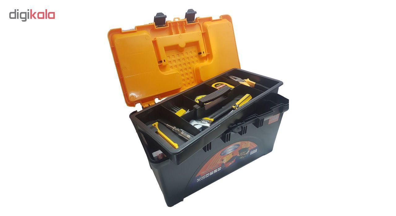 مجموعه 40 عددی ابزار سوپر مدرن مدل B2 main 1 2