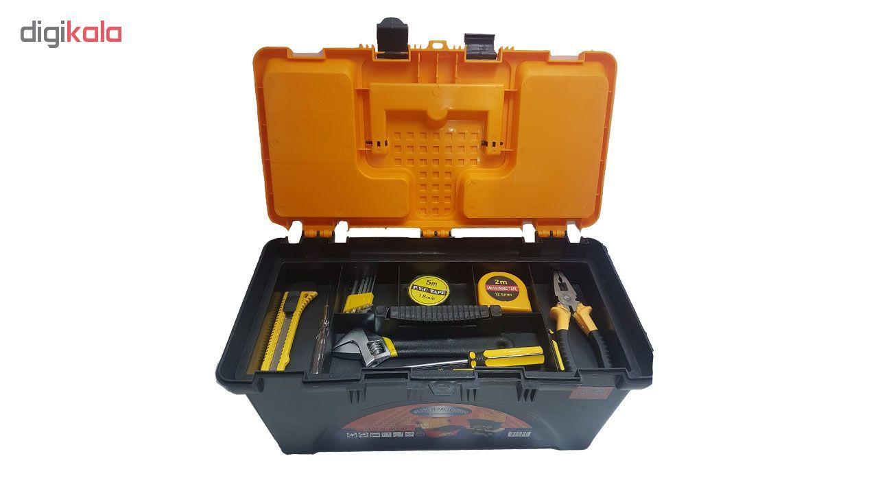 مجموعه 40 عددی ابزار سوپر مدرن مدل B2 main 1 3