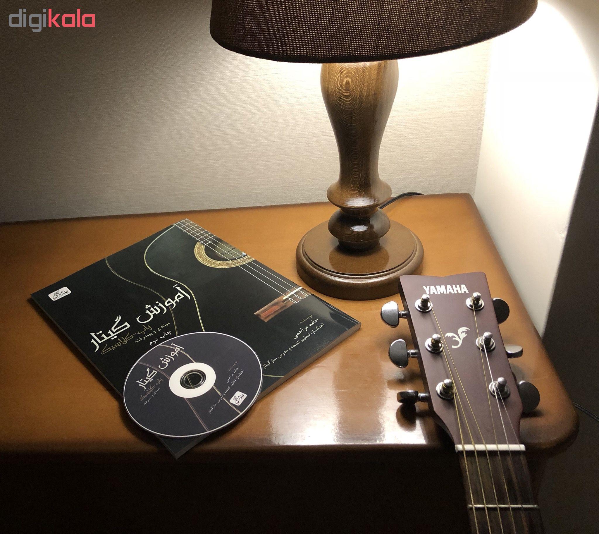 خرید                      کتاب آموزش گیتار مبتدی و پیشرفته اثر حامد مراحمی